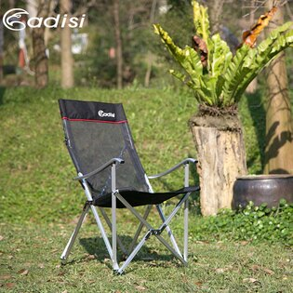 新款上市 ADISI 網布星空椅AS14001 /城市綠洲專賣 (戶外休閒桌椅.折疊椅.導演椅.戶外露營登山.大川椅)