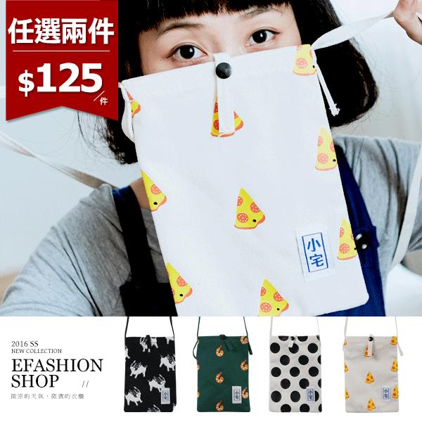 側背包-多圖案側揹帆布小包-eFashion 預【D14200084】