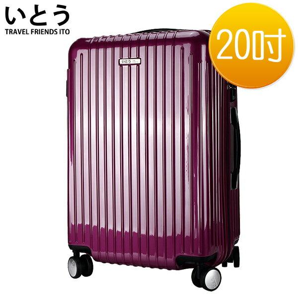 E  J~EQ3002~01~正品ITO 伊藤潮牌 20吋 PC ABS鏡面拉鍊硬殼行李箱
