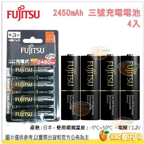 Fujitsu 富士通 2450mAh 3號 低自放充電鎳氫充電電池 4入 HR~3UTH