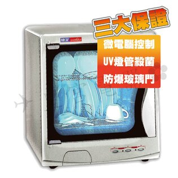 ✈皇宮電器✿ 捷寶 二層 56L防爆玻璃紫外線烘碗機JDD2902/JDD-2902 內部#304不銹鋼材質