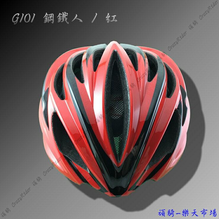 【頑騎】免運費【GVR】G101 一體成型超輕量 19孔通風系統 鷹眼系列-鋼鐵人-紅色 1