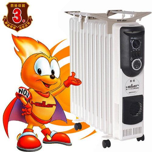 HELLER 12葉片 葉片式 定時 電暖器 KE-212TF/KE212TF **免運費**