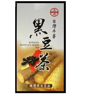 台灣牛蒡黑豆茶 (3.5克×15包獨立茶包/盒)
