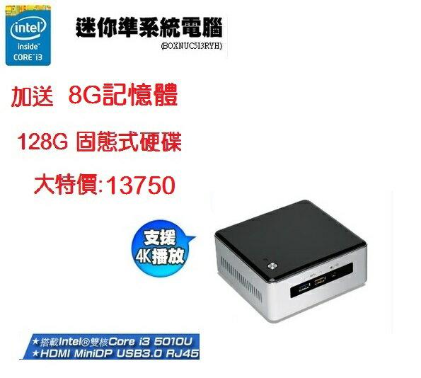 【* 儲存家3C *】Intel 迷你準系統電腦5代 Core i3