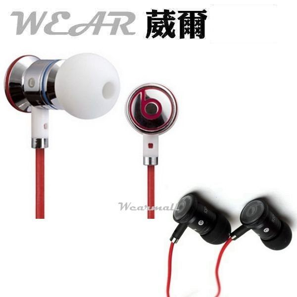 【Monster Beats iBeats 原廠耳機】by Dr. Dre For Apple iPad iPhone6s Plus iPhone6s iPhone5s iPhone SE【保證原廠】