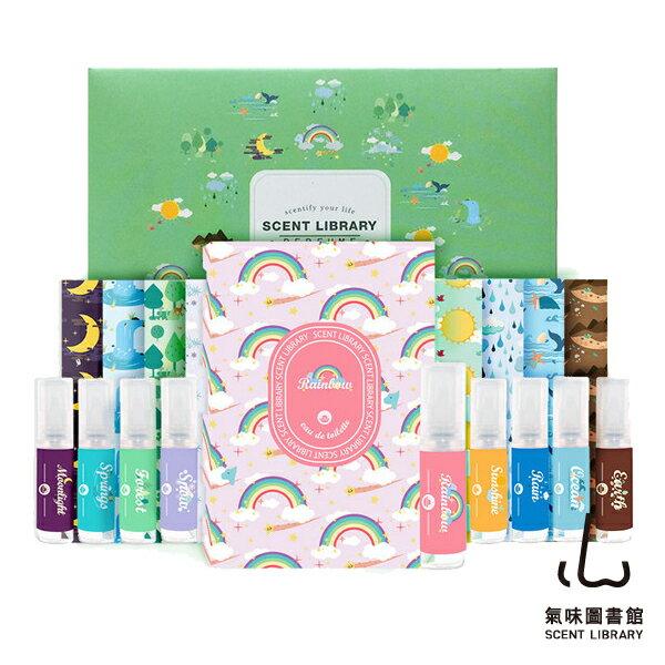 【氣味圖書館】自有品牌ScentLibrary自然系列淡香水禮盒