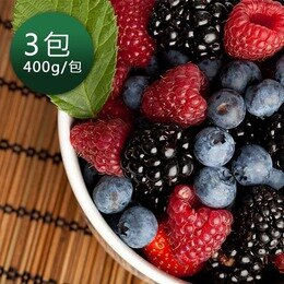 3大包!進口急凍莓果任選