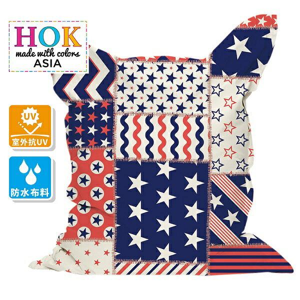 比利時【HOK】星星嘉年華2 in 1 懶骨頭沙發 0