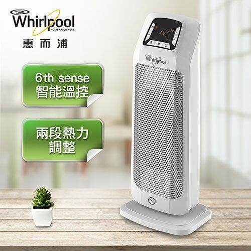 惠而浦 電子式陶瓷電暖器 WFHE50W