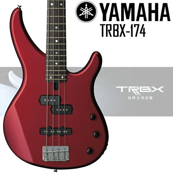 【非凡樂器】YAMAHA TRBX174 BASS 電貝斯套組【含背帶,導線,保養組,調音器】紅色全新上市
