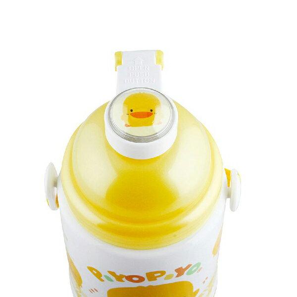 『121婦嬰用品館』黃色小鴨 彈跳保溫保冷水壺 375ml 2