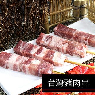 ~台北濱江~日式鳥取燒肉串- 豬肉4串 包