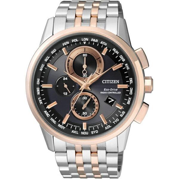CITIZEN星辰AT8116-65E高科技品味電波光動能腕錶/黑面43mm