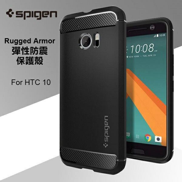Spigen HTC 10/10 Lifestyle Neo Hybrid Crystal 保護殼組 背蓋