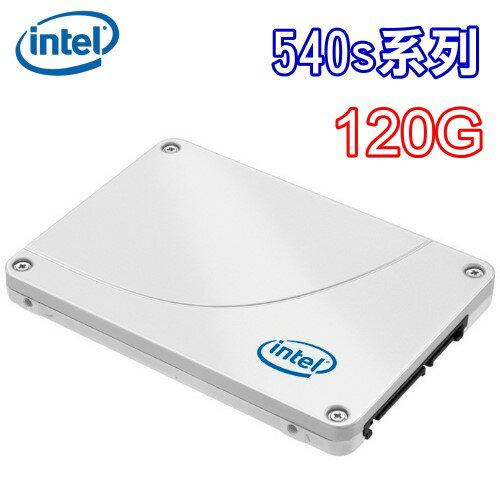 INTEL 英特爾 16nm TLC SSD 540s【原廠彩盒裝】120G 2.5吋 SATA3 固態硬碟