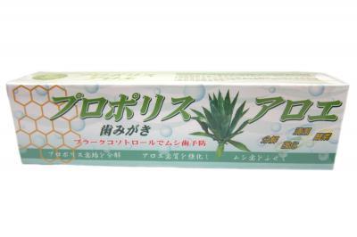 蜂膠蘆薈牙膏(110g)