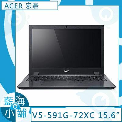 ACER 宏碁 V5-591G-72XC 15.6吋 最新6代 i7 ∥ 4G DDR4 ∥ GTX 950M 獨顯 筆記型電腦