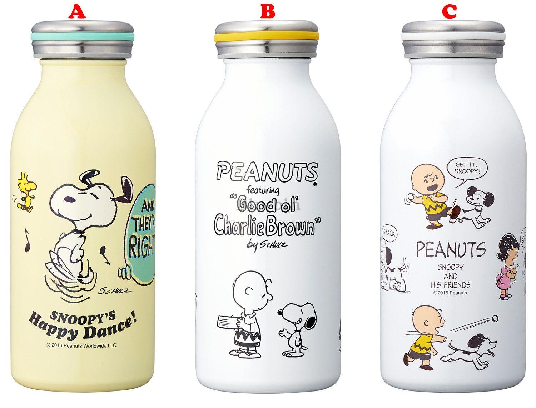 史努比 牛奶瓶型不鏽鋼保溫.保冷瓶350ml 049~257 049~260 049~26