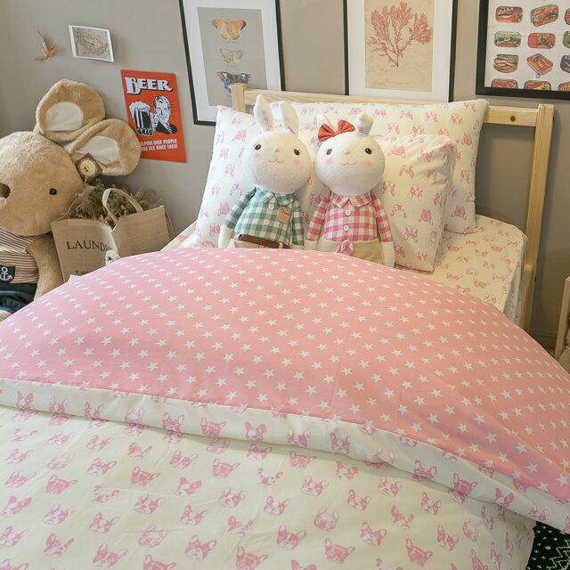 粉色星星法鬥 單人 雙人 組 舒適磨毛布  ~  好康折扣