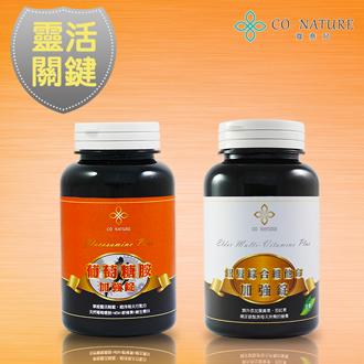 【CO NATURE】天然葡萄糖胺加強錠 90顆 & 銀髮綜合維他命加強錠 90顆 0