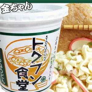*即期促銷價*日本 德島油豆腐烏龍麵 /泡麵/杯麵 [JP470] 0