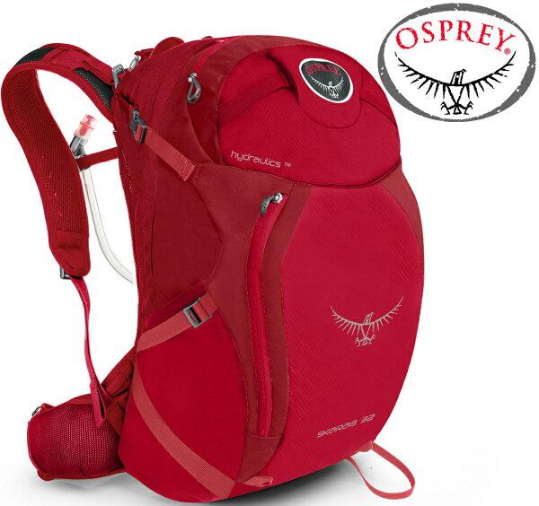 Osprey Skarab 32 登山背包/健行背包//單車包/水袋背包 附水袋 火紅 台北山水