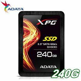 ADATA威剛 XPG SSD SX930系列 240GB 7mm 2.5吋 SATA3 固態硬碟