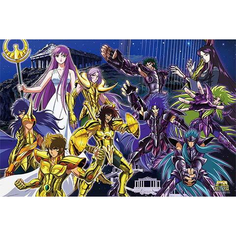 聖鬥士星矢-冥王十二宮篇(1)拼圖1000片