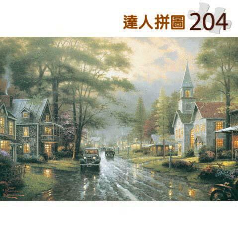 204片達人拼圖 西洋油畫-雨中街景