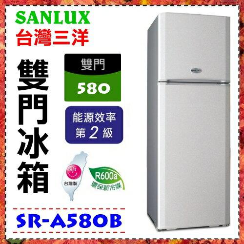 【SANLUX 台灣三洋】580L雙門冰箱強化玻璃棚架《SR-A580B》L星光銀*省電2級