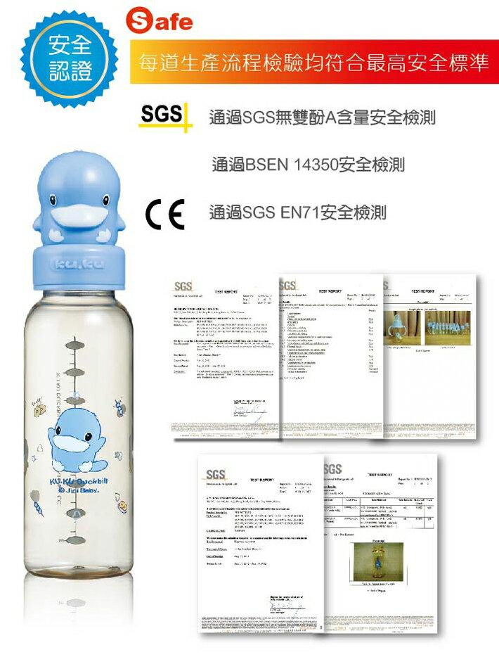 『121婦嬰用品館』KUKU 防脹氣PES標準奶瓶240ml 8