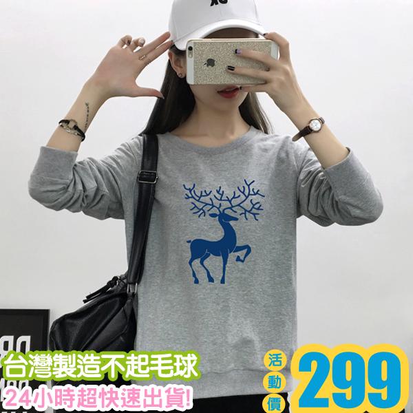◆快速出貨◆刷毛T恤 圓領刷毛 情侶T恤 暖暖刷毛 MIT台灣製.藍色鹿【YCS103】可單買.艾咪E舖 0