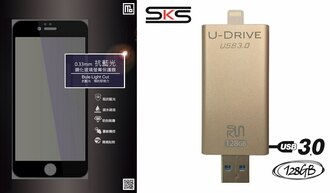 "U-Drive 蘋果認證 128G USB3.0 超暴力高速 口袋怪獸碟-金色 & APPLE IPHONE 6 Plus / 6S Plus(5.5"") 9H鋼化玻璃抗藍光保護貼-黑框版"