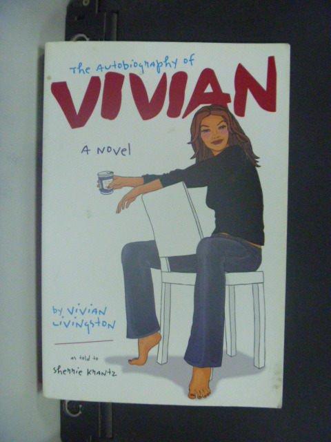 ~書寶 書T2/翻譯小說_JEA~The Autobiography of Vivian