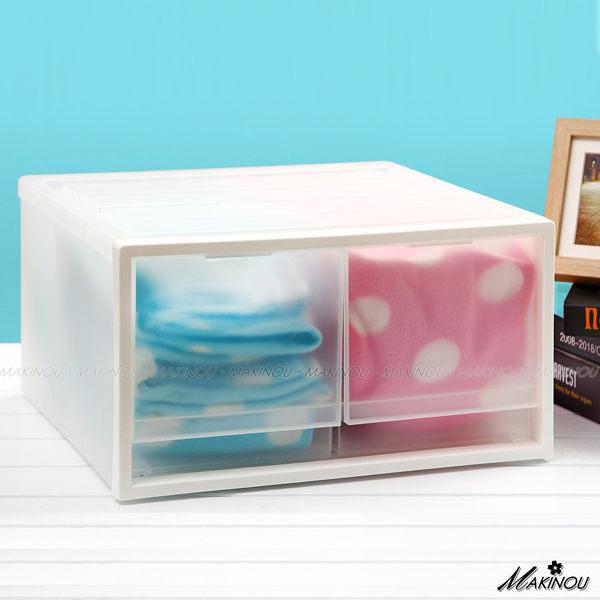 收納盒|日本MAKINOU雙格抽屜20L衣物整理箱-台灣製|置物盒 塑膠盒 置物箱 收納箱