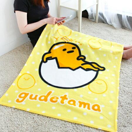 正版蛋黃哥丫~悠閒刷毛毯 保暖毯 保暖被 毛毯 懶人毯 冷氣毯 毯子 台灣製【N200973】