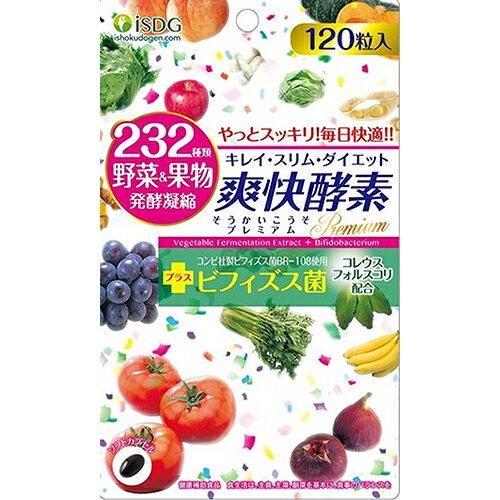 日本 ISDG 醫食同源爽快酵素 120粒