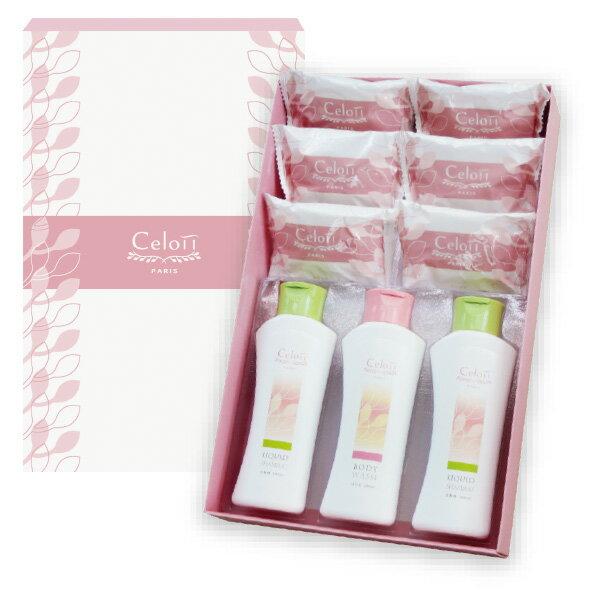 Celoii香皂禮盒(1沐浴2洗髮6皂) 0