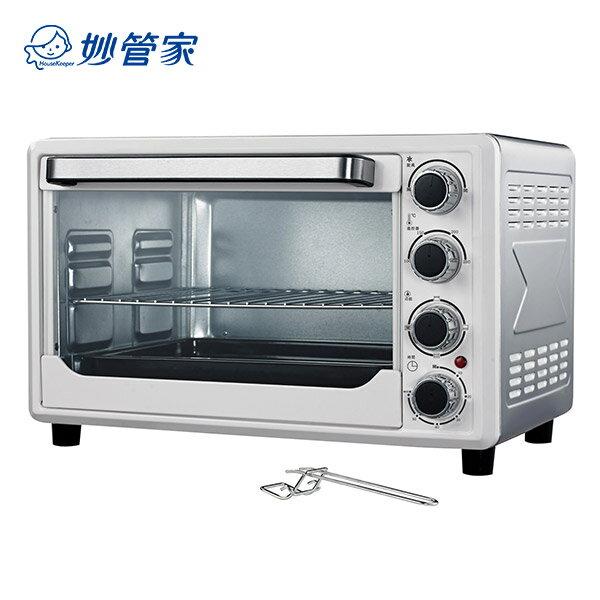 妙管家 不鏽鋼多重溫控大烤箱/旋風烘烤30L HKE-CZ30A-M 0