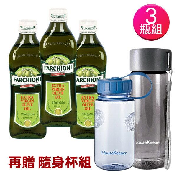 義大利百年品牌Farchioni 冷壓初榨100%橄欖油 500ML(3瓶組再贈隨身口袋杯組) 0