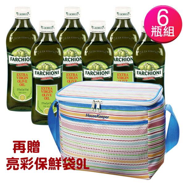 義大利百年品牌Farchioni 冷壓初榨100%橄欖油 500ML(6瓶組再贈保冷袋) 0