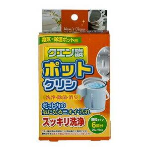 日本紀陽 熱水瓶清潔劑60g - 限時優惠好康折扣