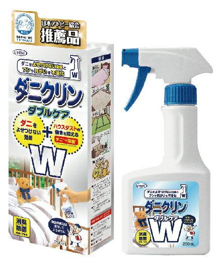 日本UYEKI 防蹣噴液 W雙效配方250ml 0