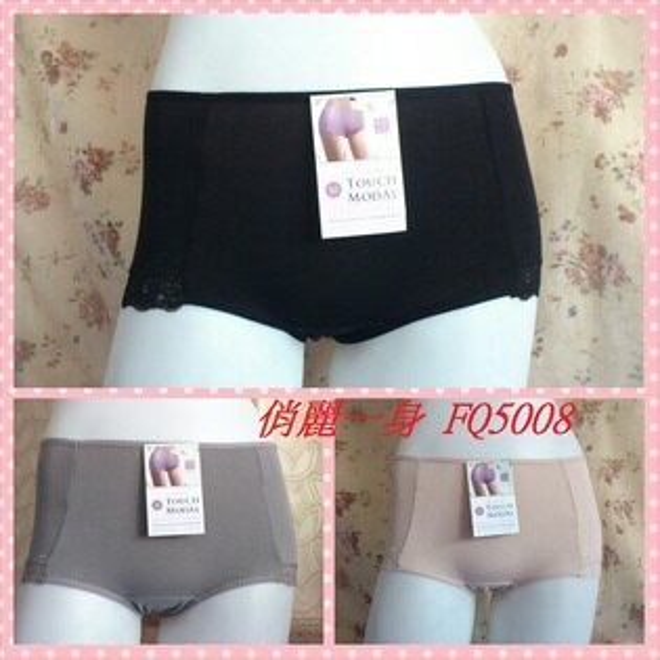 【台灣製】棉質LOHAS中腰平口無痕內褲加大尺碼 M/L/XL/XXL俏麗一身FQ5008