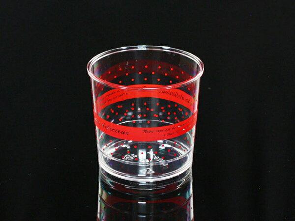 慕斯杯、奶酪杯、甜品杯、布丁杯、佰勳杯B6360-1、MY6360(含透明蓋)20pcs