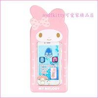 美樂蒂My Melody周邊商品推薦到asdfkitty可愛家☆美樂蒂防水手機架/手機套-可直放或横放-6吋(含)之內手機可用-日本正版