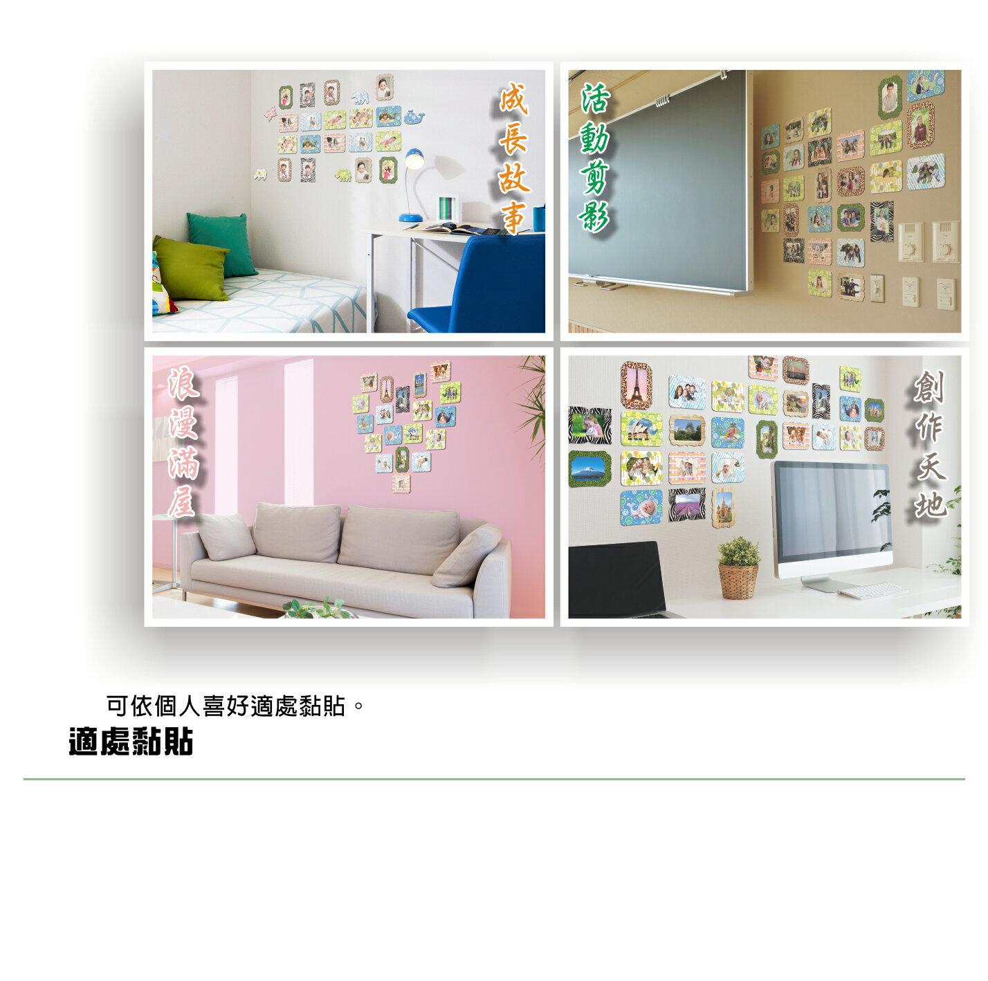 大威寶龍【隨興布相框】剪影系列 6片組/無痕自黏相框-布面裝飾壁貼不殘膠-照片牆 相片牆 重覆貼 7