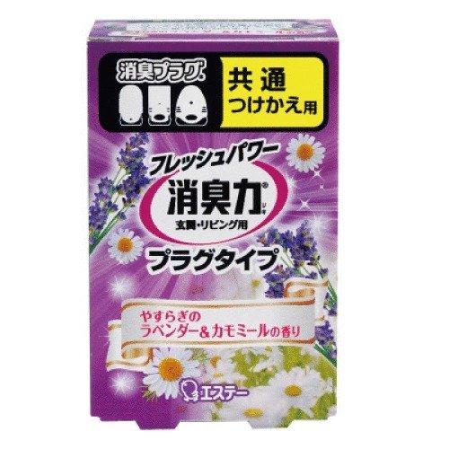 日本 愛詩庭(雞仔牌) 室內用插電芳香機 薰衣草 20ml (補充瓶)
