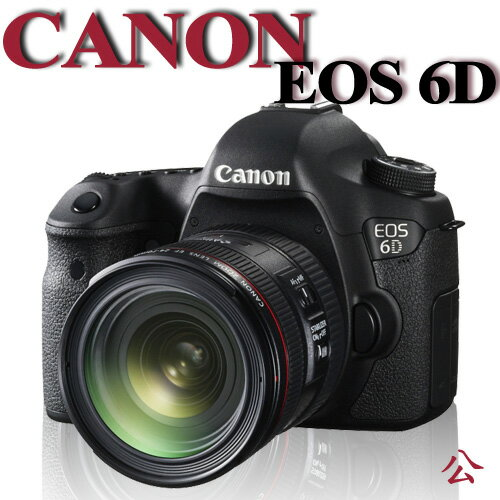 【★送SANDISK ULTRA SDHC-32G卡+副電+快門線+吹球清潔組】Canon EOS  6D 24-70 F4L IS USM 【公司貨】回函送原電+SANDISK PRO SD 64G U3卡(8/31止)